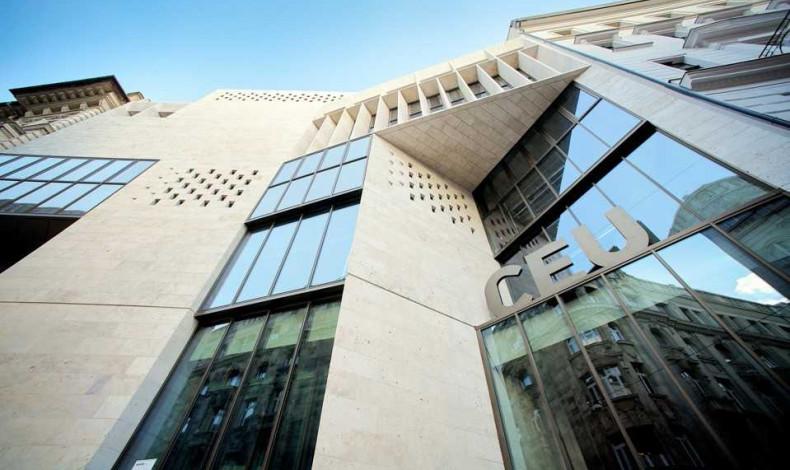 CEU Közép - Európai Egyetem céges rendezvényhelyszín